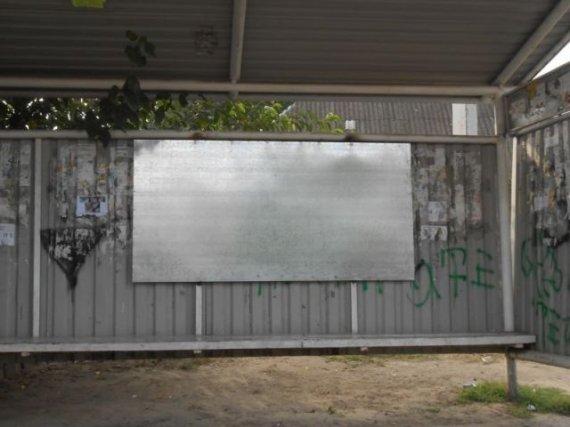 """В Цюрупинске начали борьбу с """"объявлениями на столбах"""". Местные вандалы уже успели отличиться..."""