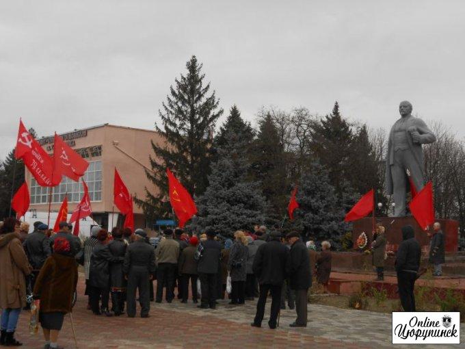 Ленин, Партия, СССР - в Цюрупинске (фото/видео)