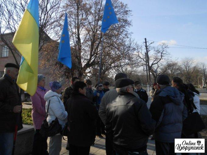 Евромайдан в Цюрупинске 30.11.2013 (фото/видео)