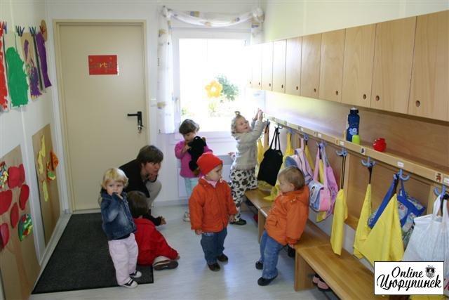 Аниматоры в детский сад Цветочная улица (город Троицк) меню на детский праздник день рождения 10 лет