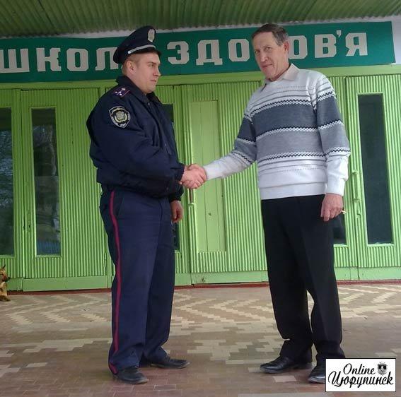Участковый Цюрупинского РО УМВД Геннадий Яковлев раскрыл кражу в школе