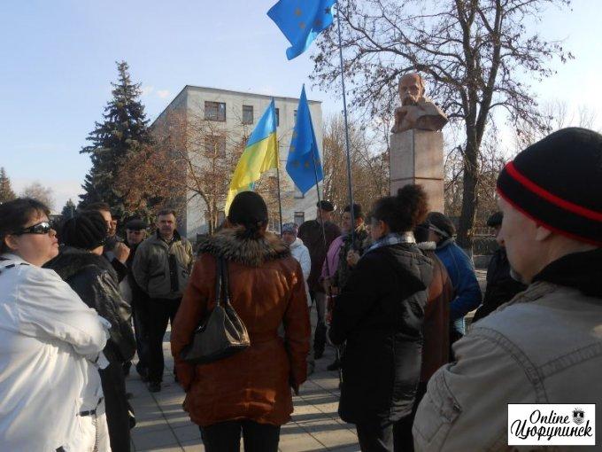 Очередной Евромайдан в Цюрупинске состоится в воскресение 08.12.2013