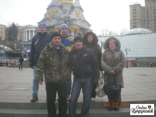 Цюрупинчане на Евромайдане в Киеве (фото)