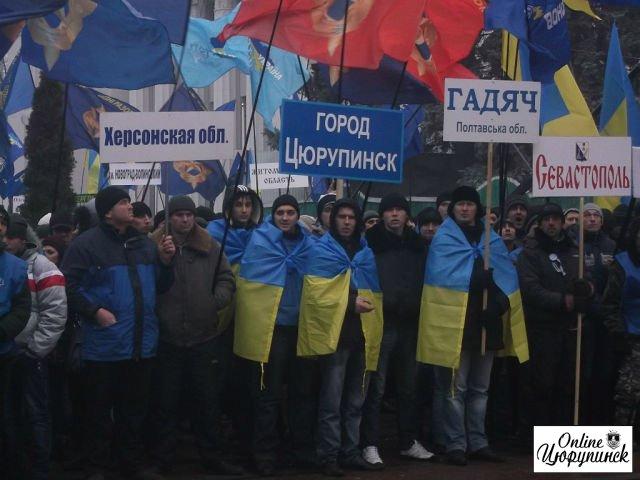 Об участии цюрупинчан в революционных событиях 2013 года