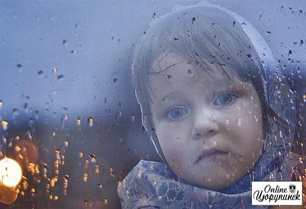 И снова о брошенных детях в Цюрупинске. Это просто шок...