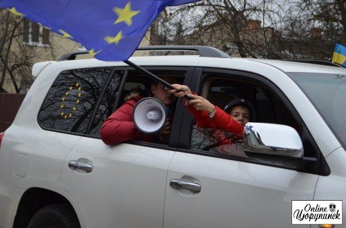 Цюрупинчане проведут автопробег в поддержку Евромайдана - присоединяйтесь!