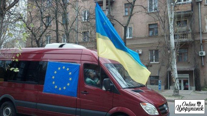 Информация для желающих присоединиться к автопробегу по маршруту Цюрупинск - Херсон, в поддержку Евромайдана