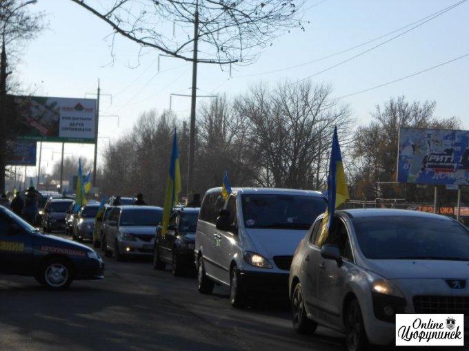 Автопробег ЦЮРУПИНСК - ХЕРСОН  (фото)