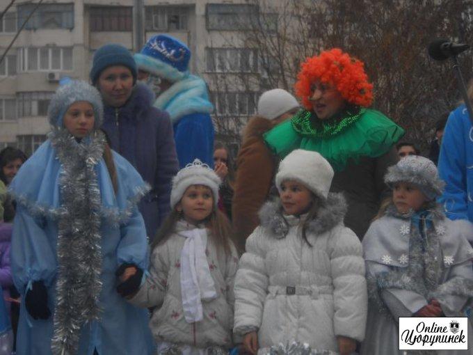 Открытие городской елки в Цюрупинске - официально (фото)