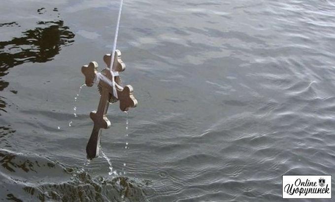 Жителів Цюрупинська запрошують на Водохреща
