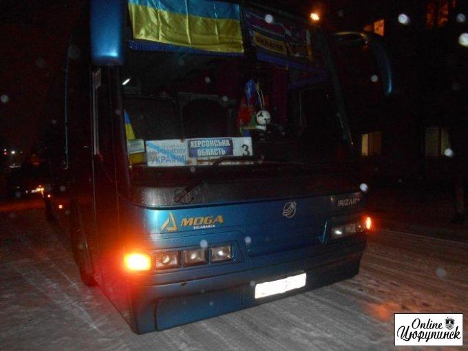 Гос. служащие Цюрупинска ехать в Киев отказались