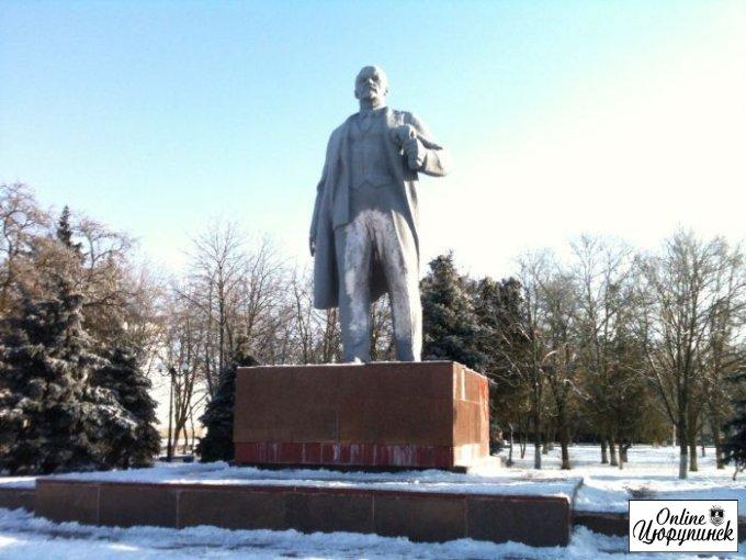 Задержан хулигана обливший краской Ленина в Цюрупинске?