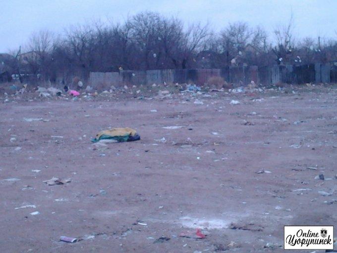 И снова у всех на слуху Цюрупинский мусор
