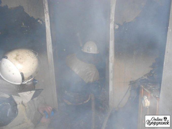 Рятувальники Цюрупинська ліквідували пожежу у приватному домоволодінні (відео)