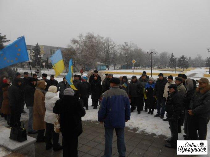День соборности в Цюрупинске (фото)