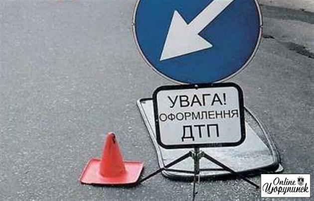 У Цюрупинському районі внаслідок ДТП загинули дві жінки-пішохода