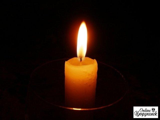 Стала известна причина смерти молодого парня в Цюрупинске