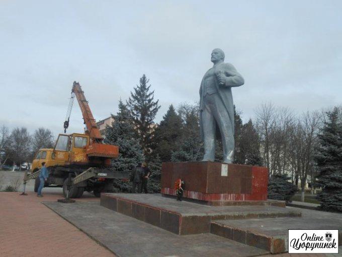 """Цюрупинск без вождя: """"Ленин ты пьяный, иди домой"""""""