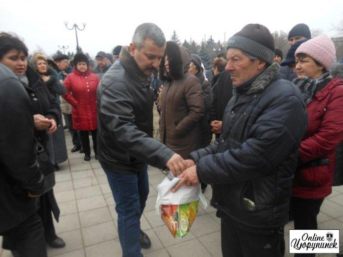 Цюрупинчани вышли на митинг против иностранной интервенции