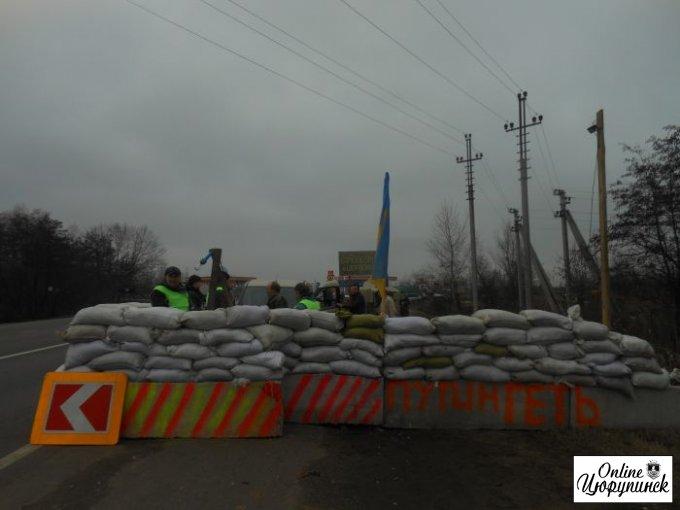 Цюрупинский блок-пост на Херсонщине достойный пример самоорганизации граждан