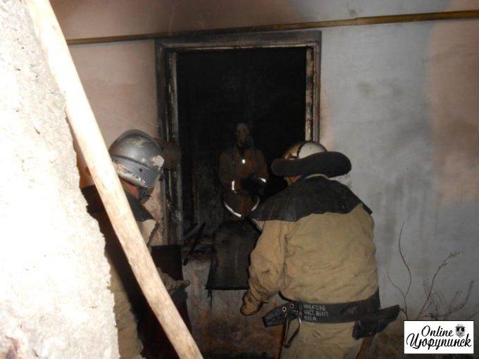 Пожар в Цюрупинске - есть жертвы