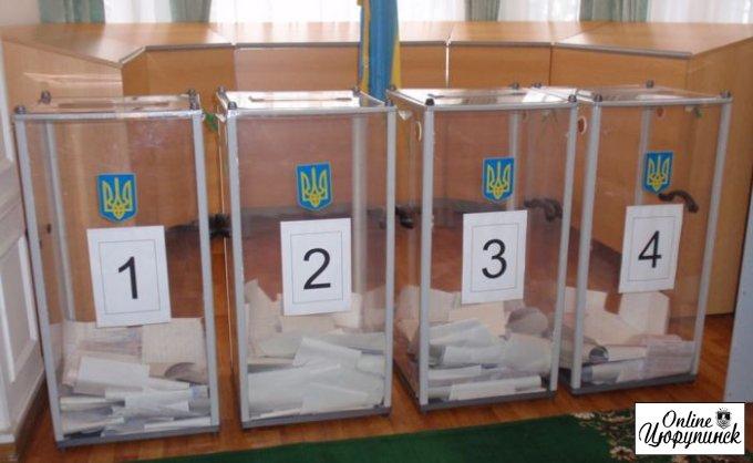 Увага! Інформація щодо виборів в Цюрупинському районі