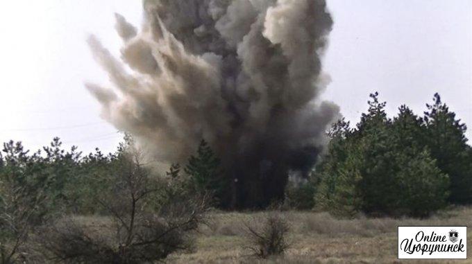 Біля Цюрупинська виявлено фугасну бомбу вагою 100 кілограмів, часів війни (фото/відео)