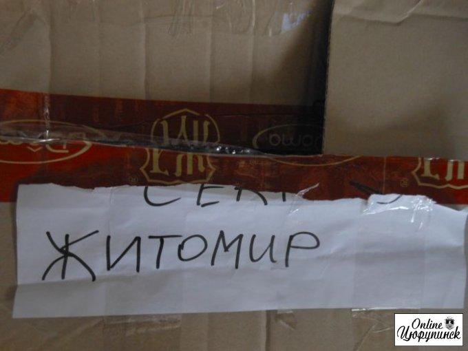 Цюрупинчане продолжают помогать армии и семьям военных из АРК (фото)