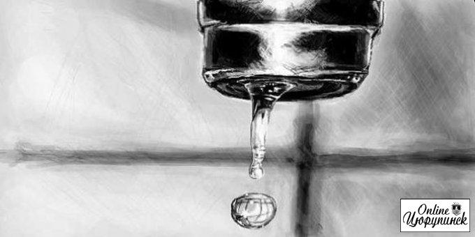 Щодо дезінфекції мереж водопостачання у Цюрупинську
