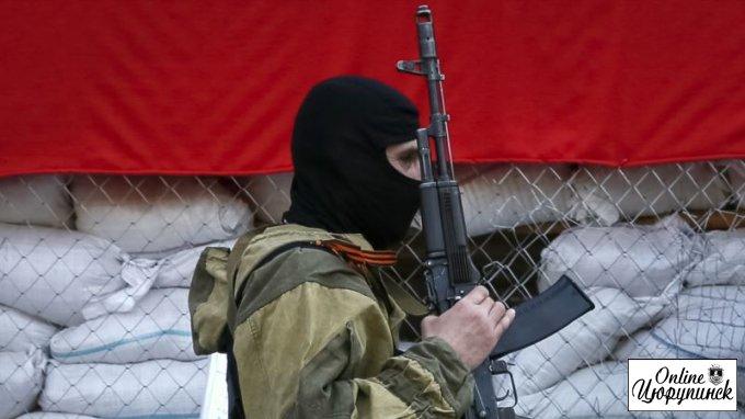Относительно сепаратистов и возможных провокаций в  Цюруписнке