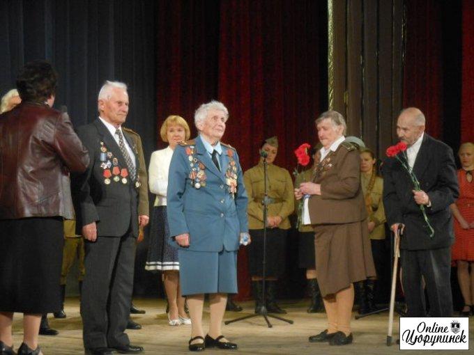 В Цюрупинске состоялся торжественный концерт в честь 9 мая