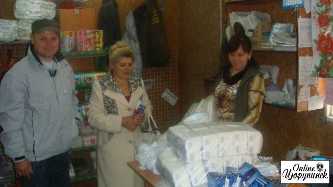 Цюрупинчане собрали и отправили солдатам необходимые вещи
