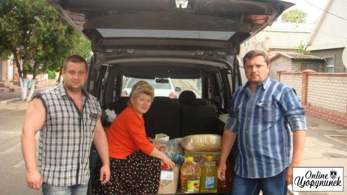 Цюрупинчане собрали и отправили очередные посылки для армейских подразделений