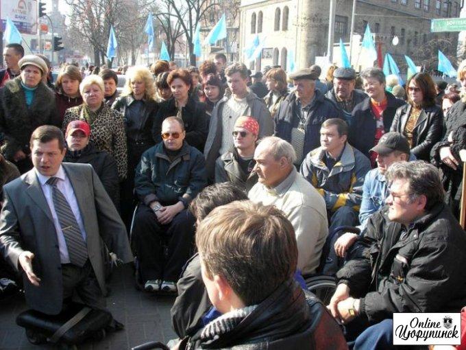 Кабмин уволил уполномоченного по правам инвалидов Журавко