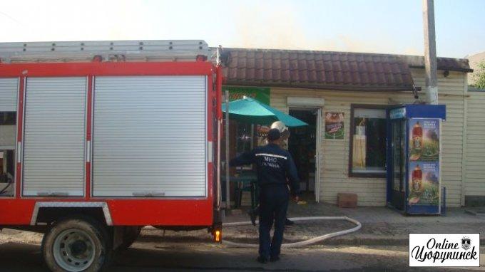 В Цюрупинске горел магазин (фото)