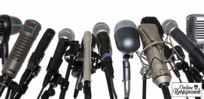 Журналисты приглашают цюрупинчан на встречу
