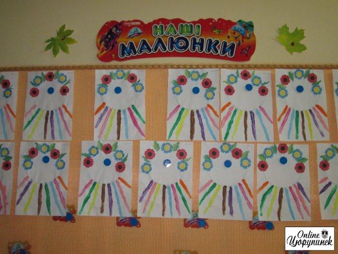 Приклад патріотичного виховання дітей в Цюрупинську