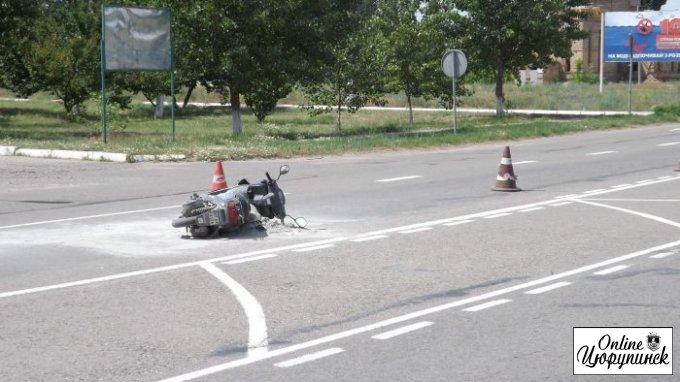 ДТП в Цюрупинске (фото)