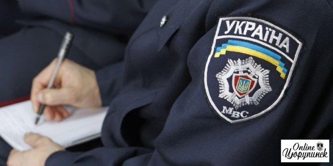 В Цюрупинске старый-новый начальник милиции