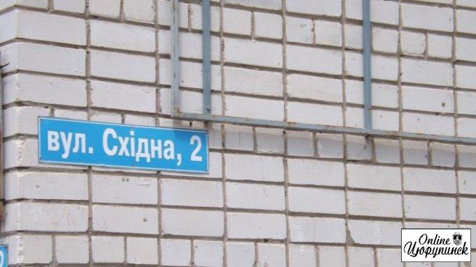 """Где еще в Цюрупинске """"нарезали земельки""""?"""