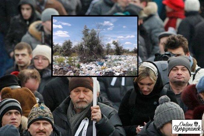 Призываем цюрупинчан поддержать публичную акцию протеста против беспредела «команды реформаторов»