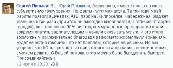 Комментарии к недавнему интервью цюрупинского «реформатора»