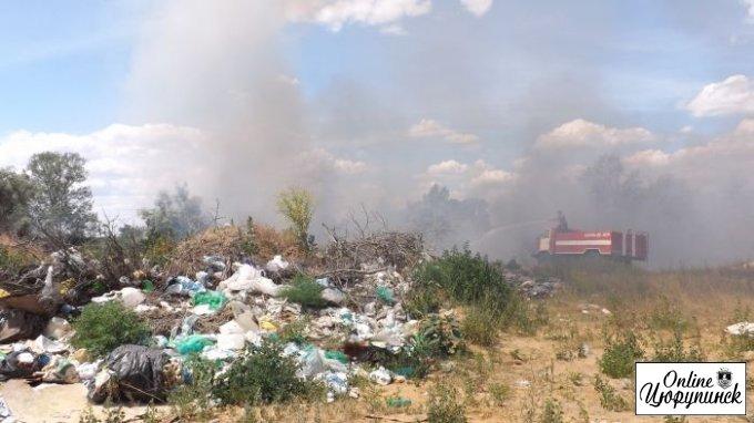 Цюрупинский городской совет занимается вымогательством