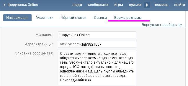 Сергей Пинькас просит у Одарченко люстрации!