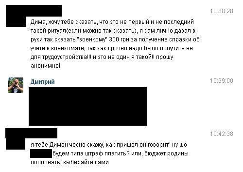 Приглашаем цюрупинчан выйти завтра на акцию протеста