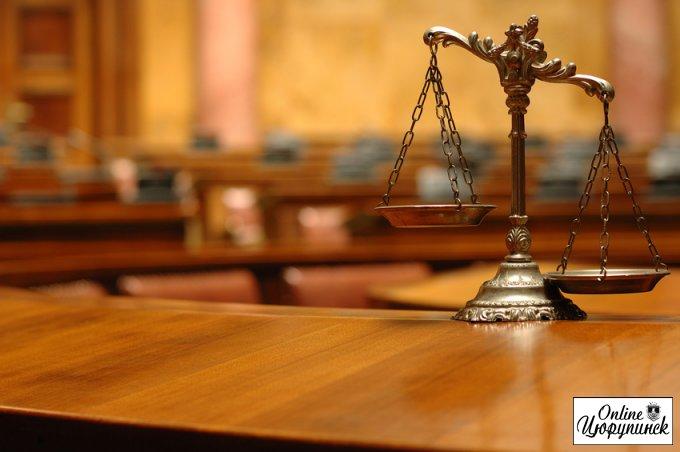Цюрупинчане едут искать правду в херсонский окружной административный суд