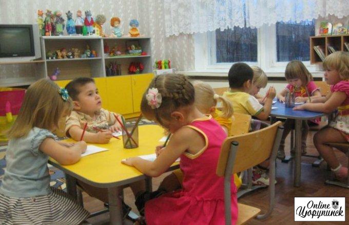 В бюджете Цюрупинска появились деньги на ремонт в детских садах?