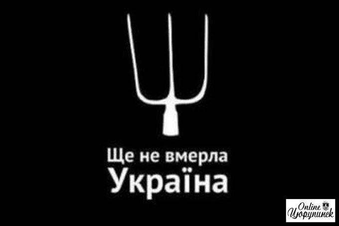 """Цюрупинск и Казачьи Лагеря """"в восторге"""" от идей Плотникова и Борисова"""
