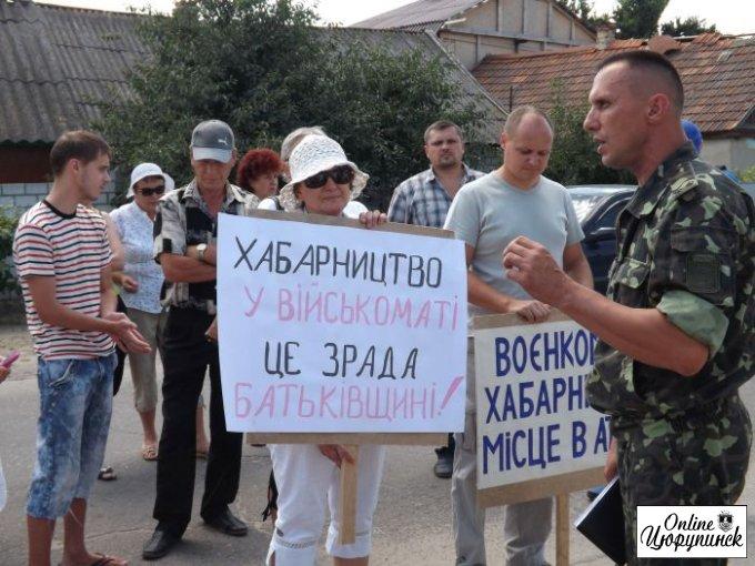 В гостях у цюрупинского военкома (фото)
