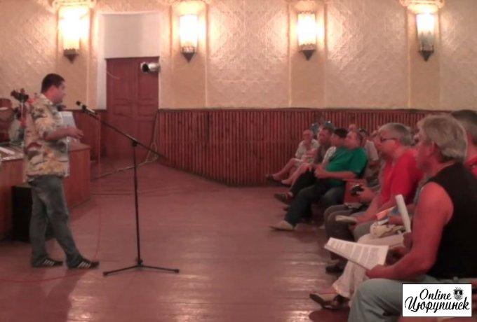 Полное видео собрания в Казачьих Лагерях с участием цюрупинских активистов